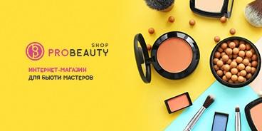 Интернет-дискаунтер для beauty мастеров