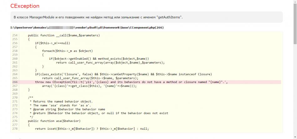 """В классе ManagerModule и его поведениях не найден метод или замыкание с именем """"getAuthItems""""."""