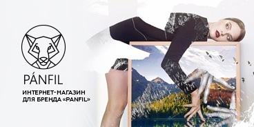 Доработка и интеграция сайта бренда PANFIL